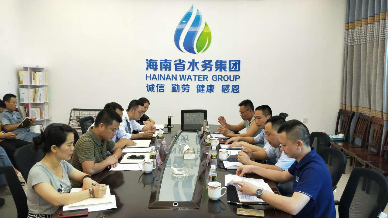陵水污水处理公司党支部召开支部书记任职会议